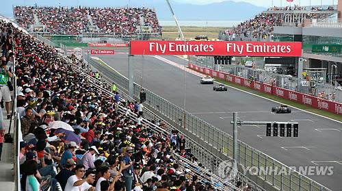 F1 코리아 그랑프리