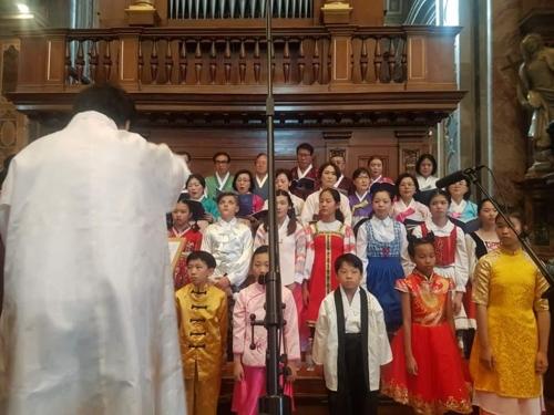 바티칸 성베드로 대성당 채운 다문화어린이들의 화음