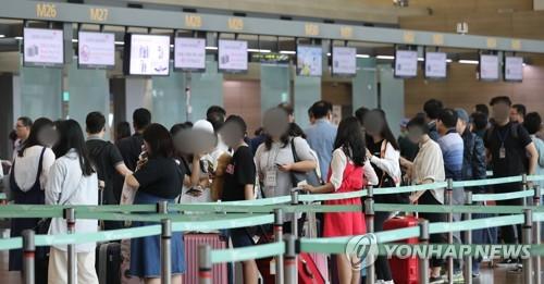 붐비는 인천공항[연합뉴스 자료사진]