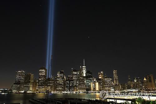 9.11 테러 16주기…희생자 추모 조명