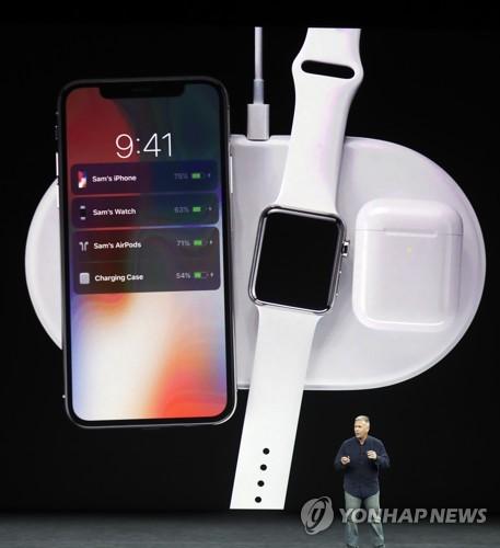 애플 제품 동시 무선충전 '에어파워'