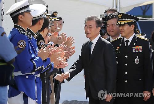 문 대통령, 해양경찰의 날 기념식 참석