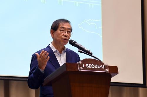 2017 '생활임금의 날'에 참석한 박원순 서울시장