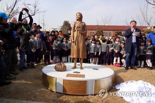 진주 '평화의 기림상'[연합뉴스 자료사진]