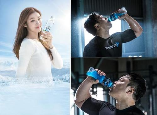 올림픽 파트너 코카콜라 모델인 김연아(왼쪽)와 원윤종·서영우