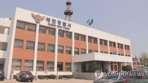경북 예천경찰서[연합뉴스TV 제공]