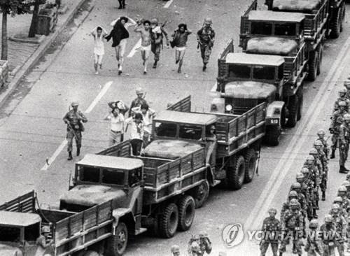5·18 당시 시민 진압하는 군 [5·18 기념재단 제공=연합뉴스]