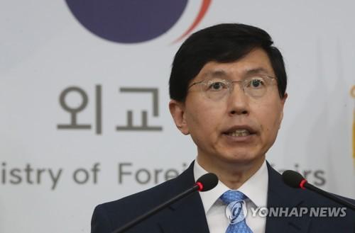 조준혁 외교부 대변인