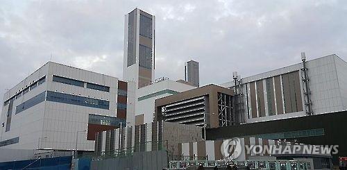 열병합 발전소[연합뉴스 자료사진]