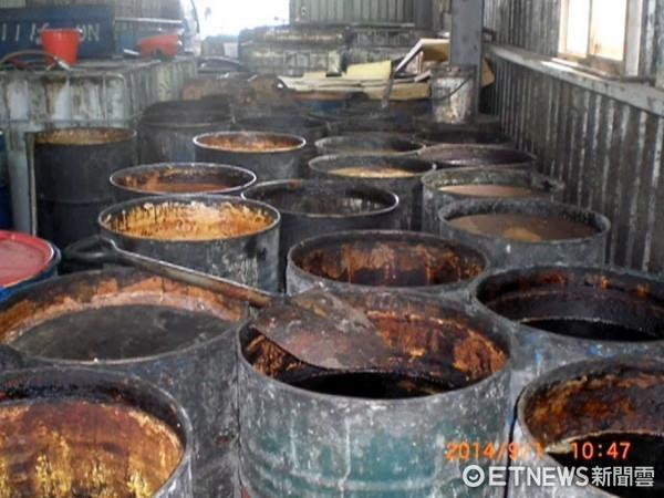 저질식용류의 원료로 쓰인 폐기름[대만 ETNEWS캡처]