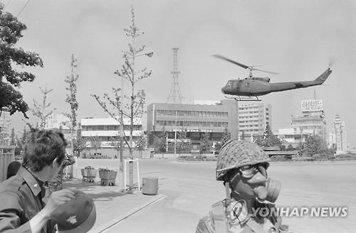 5·18 당시 광주 비행하는 헬기[연합뉴스 자료사진]