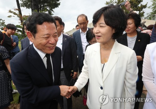 윤장현 광주시장과 추미애 민주당 대표