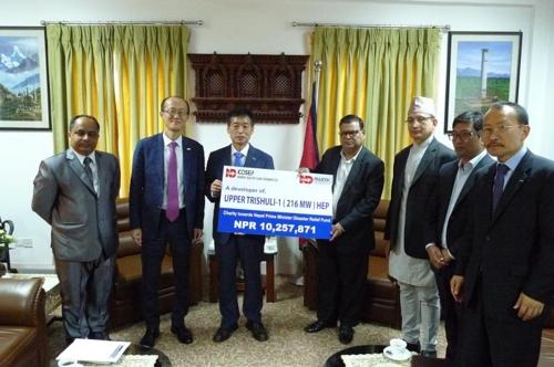 네팔에 구호자금 10만 달러 전달[한국남동발전 제공]