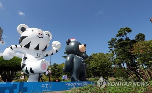 평창 동계올림픽 마스코트[연합뉴스=자료사진]