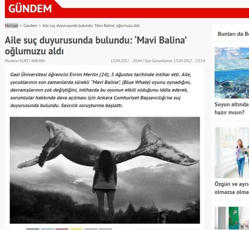 터키서도 '자살 게임' 블루웨일 피해 의심사례 보고