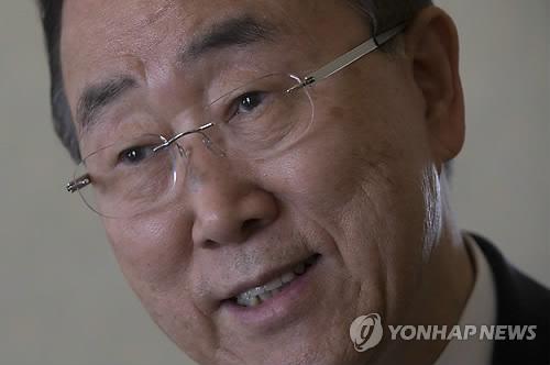 반기문, IOC 새 윤리위원장에