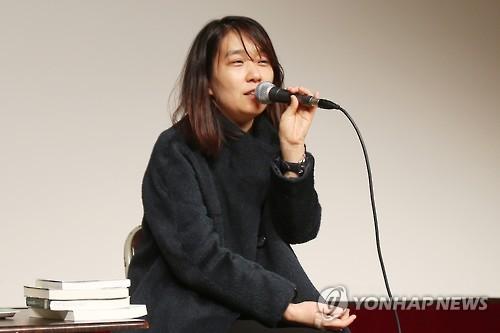 소설가 한강, '소년이 온다'로 이탈리아 말라파르테 문학상