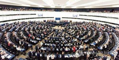 유럽의회 총회 모습 [연합뉴스 자료사진]