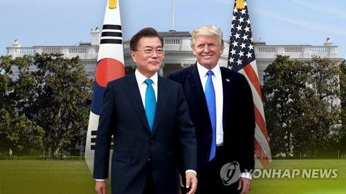 문재인 대통령과 도널드 트럼프 미국 대통령