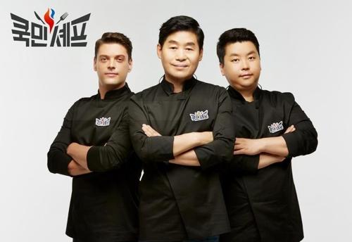 CJ오쇼핑, 신규 식품 프로그램 '쿡민셰프'