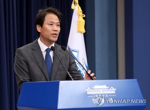 """청 """"박성진 후보자 사퇴관련"""""""