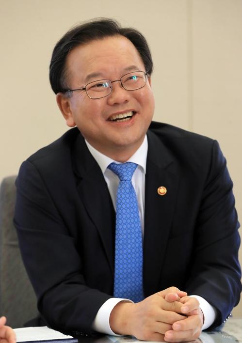 김부겸 행정안전부 장관