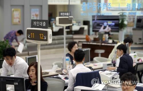 은행 대출창구[연합뉴스 자료사진]