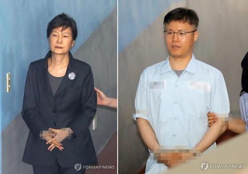 박근혜 전 대통령과 정호성 전 청와대 부속비서관