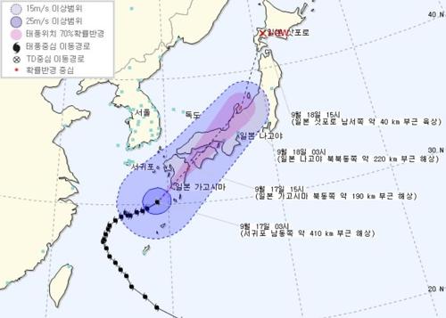 북동진 하는 태풍 탈림