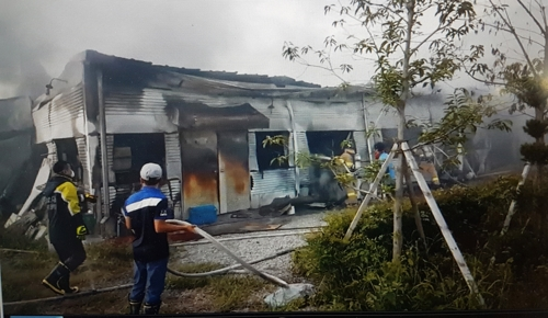 하동 한과공장 화재 현장