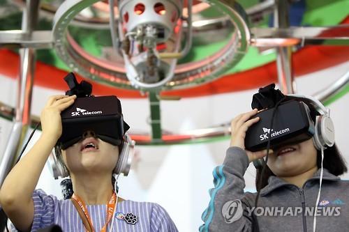 가상현실 체험[연합뉴스 자료사진]