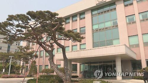 대전지법 서산지원 전경 [연합뉴스 자료사진]