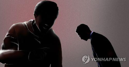 """'이사장 갑질' 새마을금고…""""5년간 70명 사표"""""""