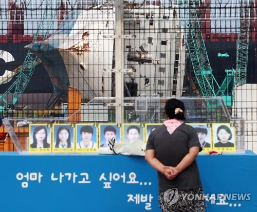 """법원, 해수부 직원 폭행 '세월호 아빠' 선처…""""아픔 보듬어야"""""""