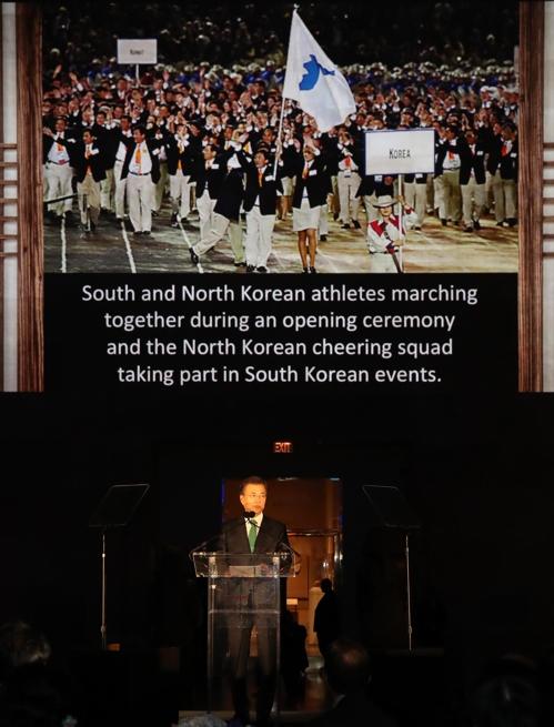 뉴욕의 평창올림픽 행사-2