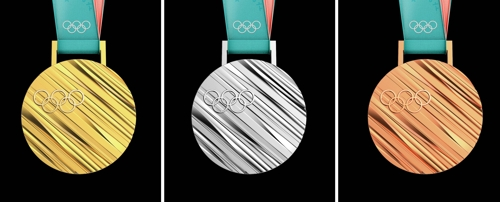 메달의 앞면