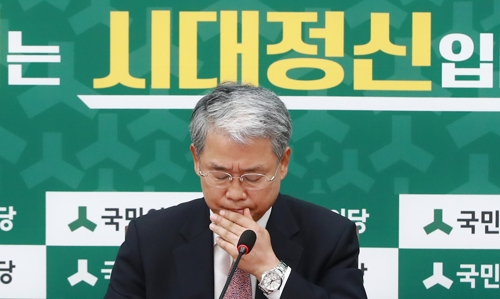 고민하는 김동철