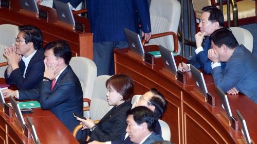 허탈한 표정의 자유한국당