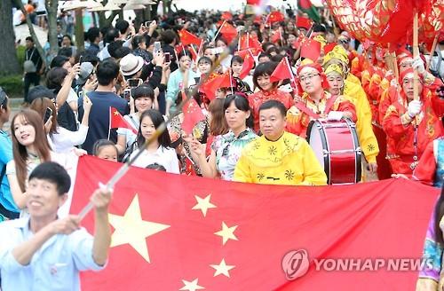 전국 최대 다문화축제 맘프 '다문화퍼레이드' [연합뉴스 자료사진]