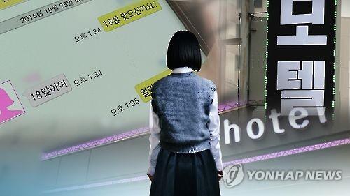"""""""하루 40만원""""…할당액 정해 10대에 성매매 알선"""
