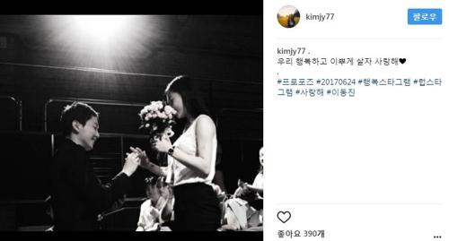 펜싱 간판 김지연, 배우 이동진과 다음 달 결혼
