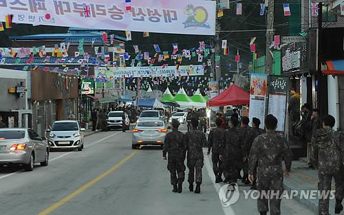 대성산 페스티벌[연합뉴스 자료사진]