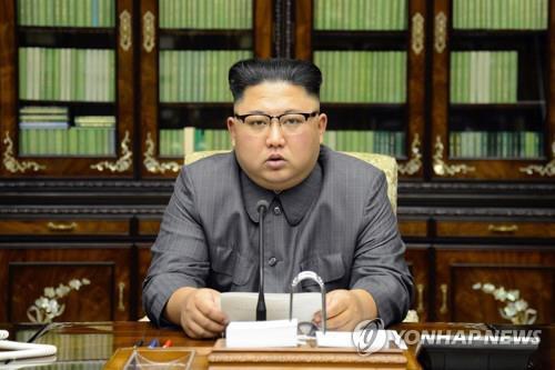 김정은 북한 노동당 위원장[연합뉴스 자료사진]