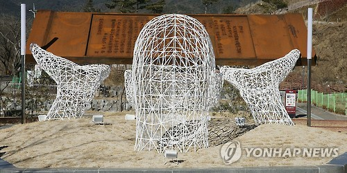 대장경테마파크 조형물 [연합뉴스 자료사진]