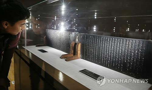 대장경축전 [연합뉴스 자료사진]