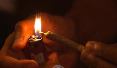 마리화나 흡연