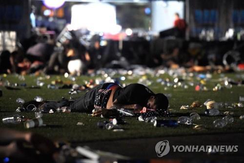 라스베이거스 총격 현장에 쓰러진 시민
