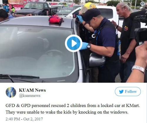 한국인 판사 부부 차량내 아동방치 사건 전하는 KUAM 뉴스