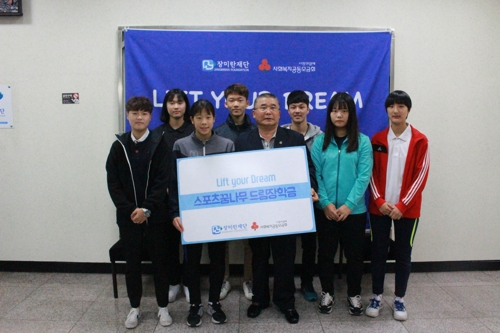 장미란 재단, 체육 꿈나무에 장학금 지원