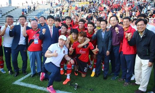 경남FC 승리